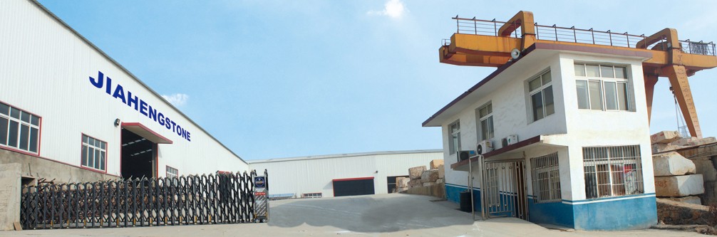 Jiahentstone Building Materials Factory