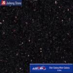 Star Galaxy/Noir Galaxy
